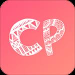 假装cp下载 1.7.8 官方版