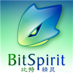 比特精靈下載 3.6.0.550 中文版