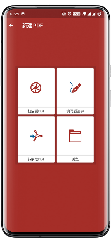 OfficeSuite10 10.5.19370 专业版