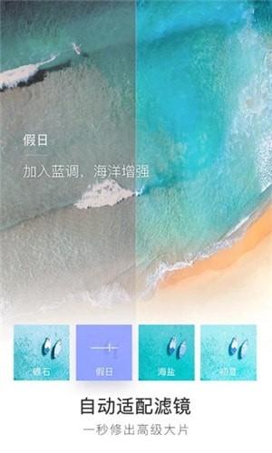 咔嗒app