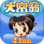 大富翁4fun破解版 3.6 简体中文版