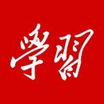 强国平台app官方下载