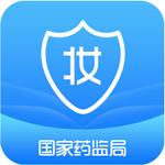 化妆品监管app 1.0.0 安卓版