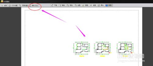 CAD迷你看图 2020 R6 电脑破解版
