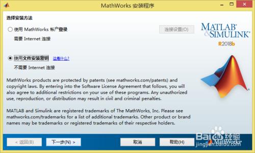 matlab官方下载 2018b 免费版 1.0
