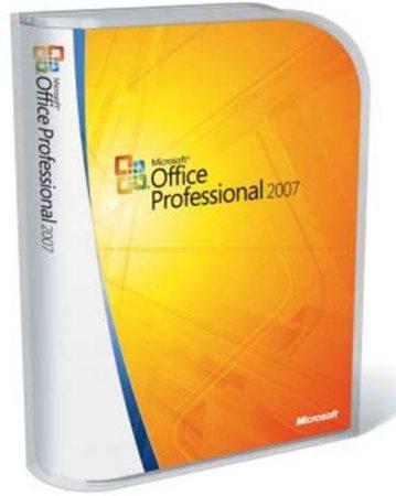 office2007免费版下载 免密钥完整版 1.0