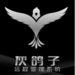 灰鸽子破解版下载 2020 免费黑防专版