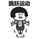第九套广播体操下载