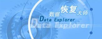 数据备份恢复软件合集_电脑数据恢复软件