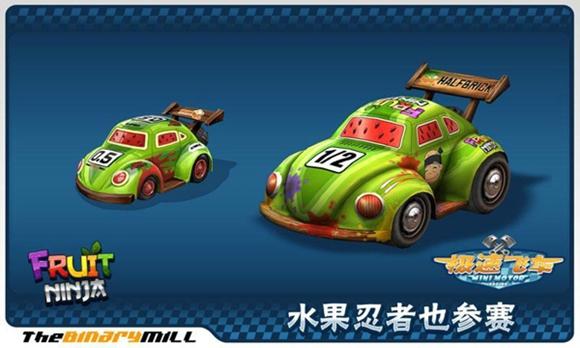 极速飞车破解版中文版第2张预览图