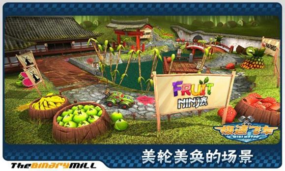 极速飞车破解版中文版第3张预览图