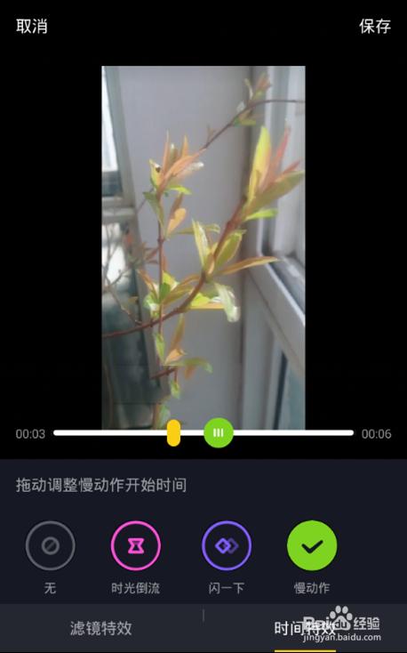 抖音电脑版下载 7.0.0 官方最新版