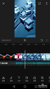 剪映app第2张预览图