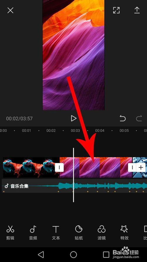 剪映app第16张预览图