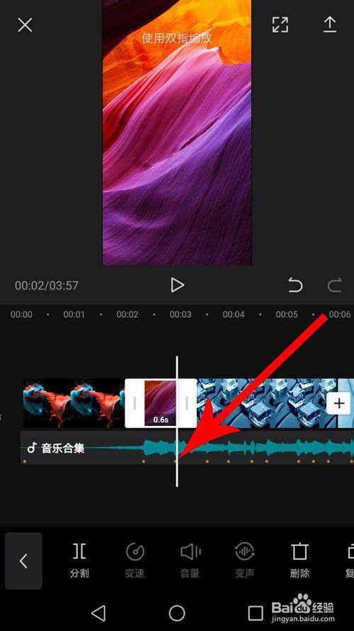 剪映app第18张预览图