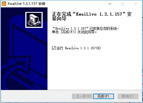 快手网页版入口 官方版 1.0