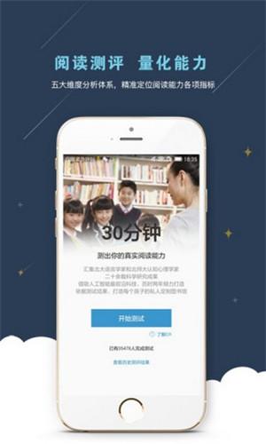 考拉阅读学生版下载 4.3.0 官方学生版