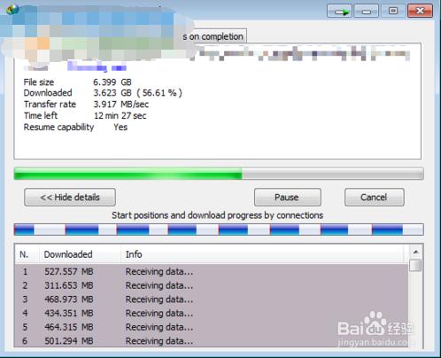 internet download manager下载(idm下载器) 6.37.3 中文破解版(附序列号及破解补丁)