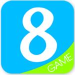小8游戏盒子 2.3.1 安卓版