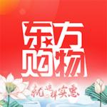 东方购物 4.5.26 安卓版