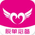 神聊话术app下载 2.0 安卓版