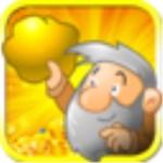 黄金矿工单人版 免费中文版 1.0