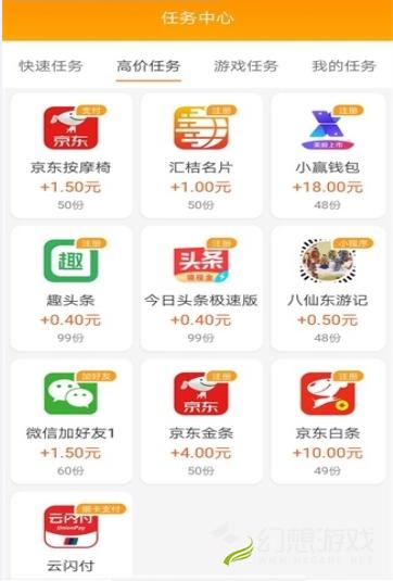彩虹島app接單平臺下載 1.2.3 安卓版