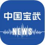 宝钢新闻app 2.0.1 iPhone版 1.0