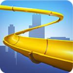 3D水滑梯手游 2.0.0 安卓版