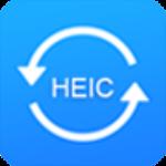 Heic图片转换器