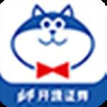 开源证券肥猫理财金融终端 8.01 官方版
