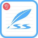 艺术签名专业版app下载
