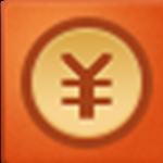 兴华家庭理财管理系统 12.0 官方版