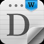 得力PDF转换器破解版 3.4.0.1412 绿色免费版