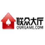 聯眾世界游戲大廳下載 2.8.11.2 官方免費版