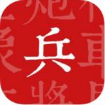 兵者IOS版下载 v1.3 iPhone版