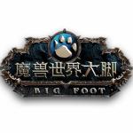 魔兽世界怀旧服插件下载 NGA整合版 1.0