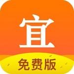 宜搜小说app下载