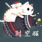 时空猫app下载 1.0.1 官方版