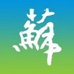 江苏政务服务网app下载 4.4.2 手机版