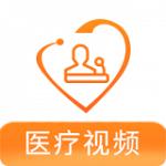 微医汇学习下载 5.2.0 安卓版