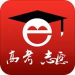 高考e志愿app下载