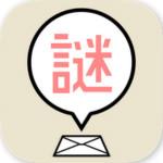 解谜邀请函手游下载 1.0.0 安卓版