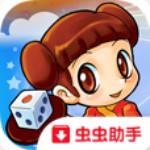 大富翁4fun破解版 3.6 2019最新版