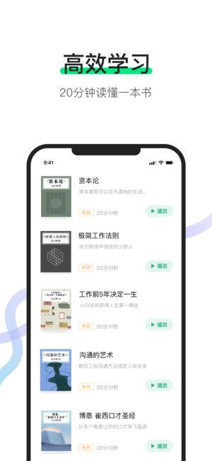有书app下载第2张预览图