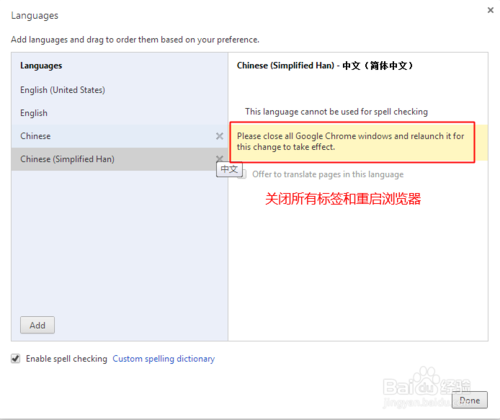 Chromium浏览器 85.0.4159.0 免安装官方版