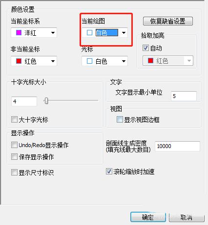 caxa2019破解版下载(32/64位) 中文免费版(附破解补丁) 1.0