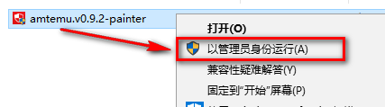 adobe illustrator cc2018破解版下载 中文免费版(附注册机及破解补丁) 1.0