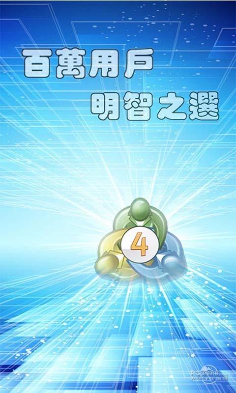 mt4安卓版官方下载 1.8.9 手机版中文版