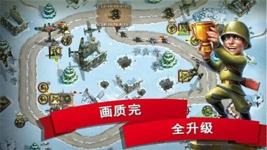 塔防玩具大战2下载预览图